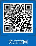 重庆挤塑板厂家
